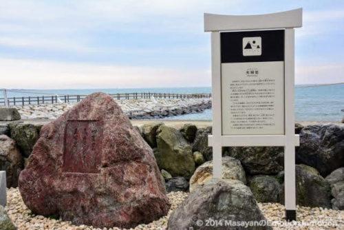 二見興玉神社の岩