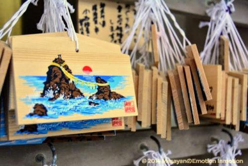 二見興玉神社の絵馬