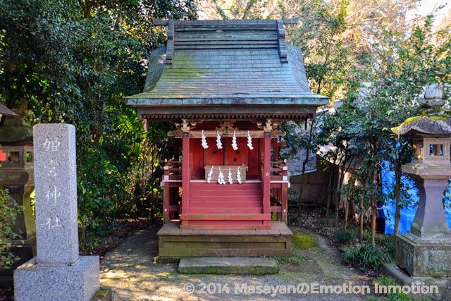 鷲宮神社/姫宮神社