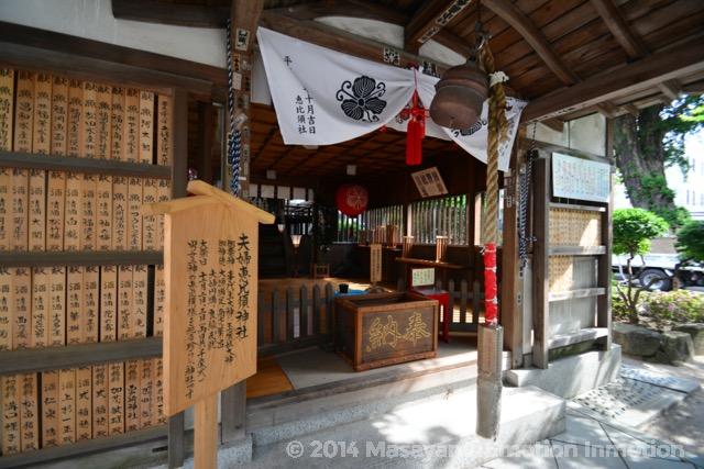 夫婦恵比須神社